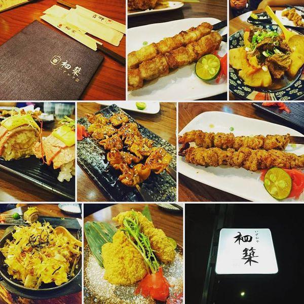 高雄市 餐飲 日式料理 柶築晚酌