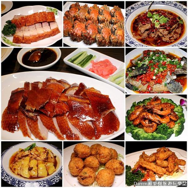 台中市 餐飲 港式粵菜 名粵軒港式飲茶餐廳