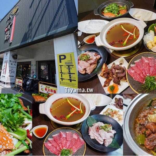 台南市 餐飲 中式料理 廚房有雞(總店)