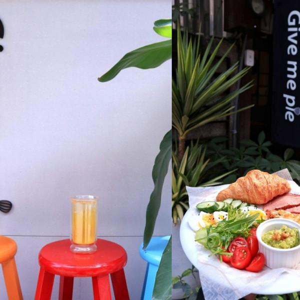 台北市 餐飲 多國料理 其他 GIVE ME PIE