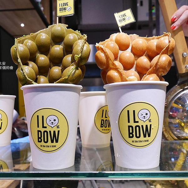 台北市 餐飲 麵食點心 我愛豹豹(大安店)