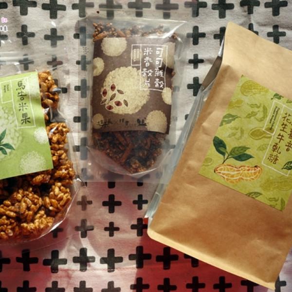 台北市 餐飲 飲料‧甜點 甜點 OwlTing Market 奧丁丁市集