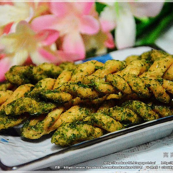 屏東縣 購物 特產伴手禮 小琉球漁福手工麻花捲