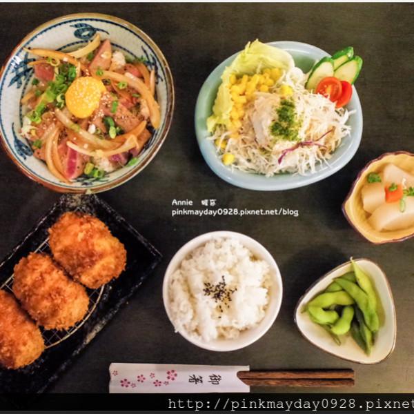 台南市 餐飲 日式料理 蜻亭日式家庭料理