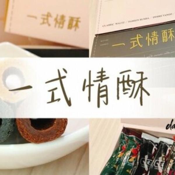 台中市 餐飲 飲料‧甜點 甜點 谷溜谷溜幸福飲品(食科院國際有限公司)