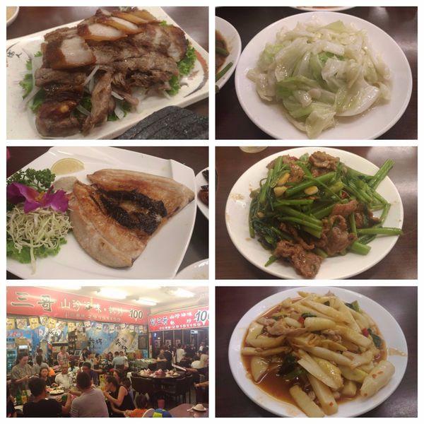 新北市 餐飲 中式料理 阿三哥古早味攤麵