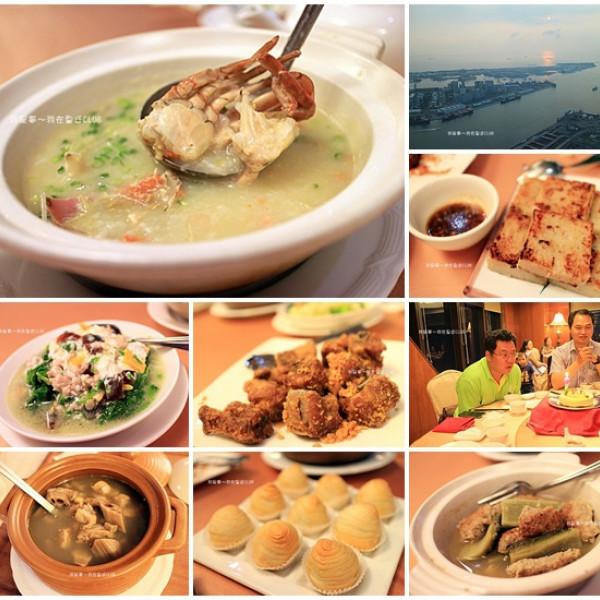 高雄市 餐飲 港式粵菜 君鴻國際酒店│皇廷俱樂部