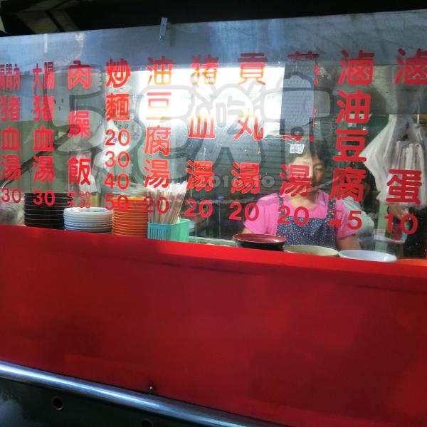 台中市 餐飲 夜市攤販小吃 金石鎖印炒麵