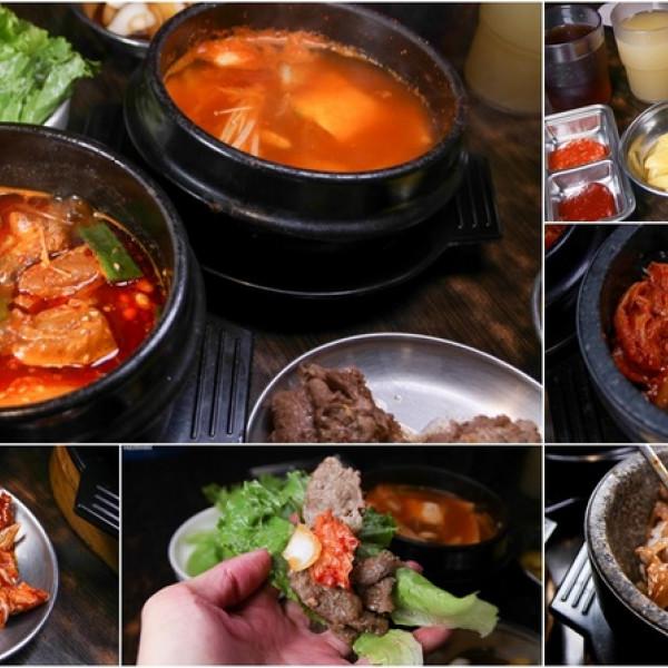高雄市 餐飲 韓式料理 槿韓食堂