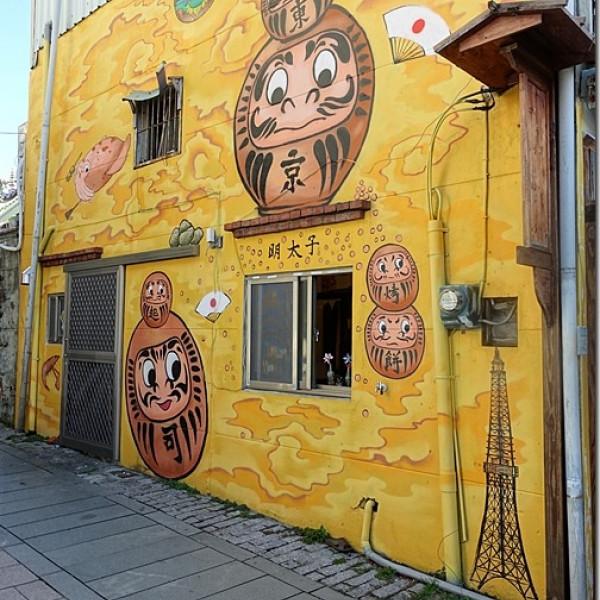 台南市 餐飲 多國料理 多國料理 東京起司烤餅
