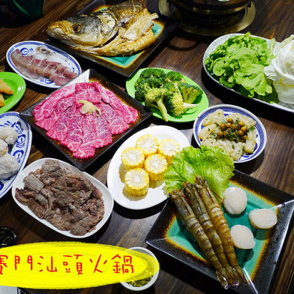 高雄市 餐飲 鍋物 火鍋 賽門汕頭火鍋-旗艦店