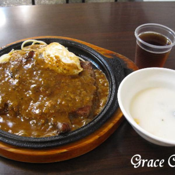 台北市 餐飲 牛排館 陳家牛排