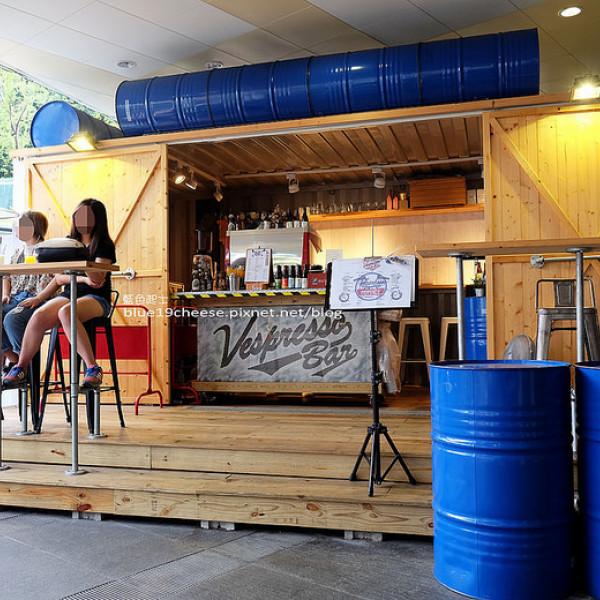 台中市 餐飲 咖啡館 Vespresso cafe bar