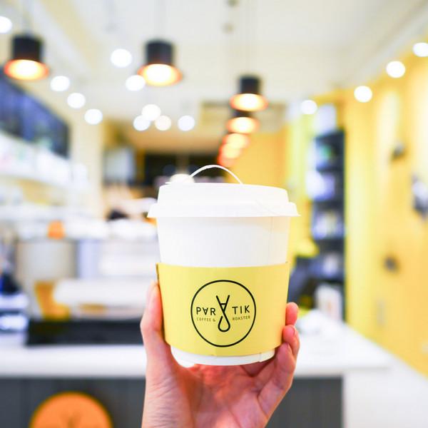 台北市 餐飲 咖啡館 Partik Coffee & Roaster