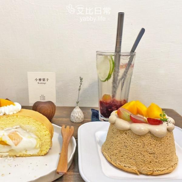 台中市 餐飲 飲料‧甜點 飲料‧手搖飲 小麥菓子Komugi日式焼菓子專賣