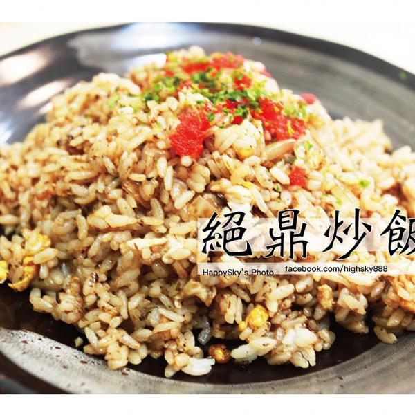 台南市 餐飲 台式料理 絕鼎炒飯專賣店