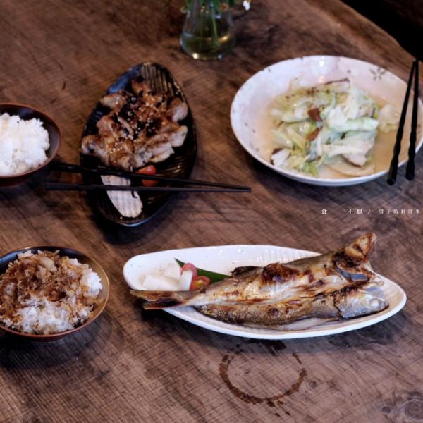 新北市 美食 餐廳 中式料理 中式料理其他 食不厭午仔魚一夜干專賣店
