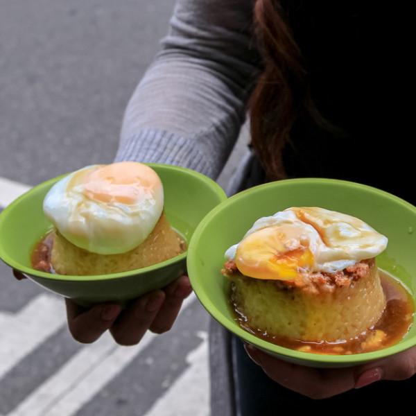 新北市 餐飲 夜市攤販小吃 板橋祖傳筒仔米糕