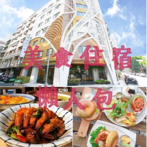 台中市 美食 餐廳 烘焙 烘焙其他 模範貝果 Mofan Bagels
