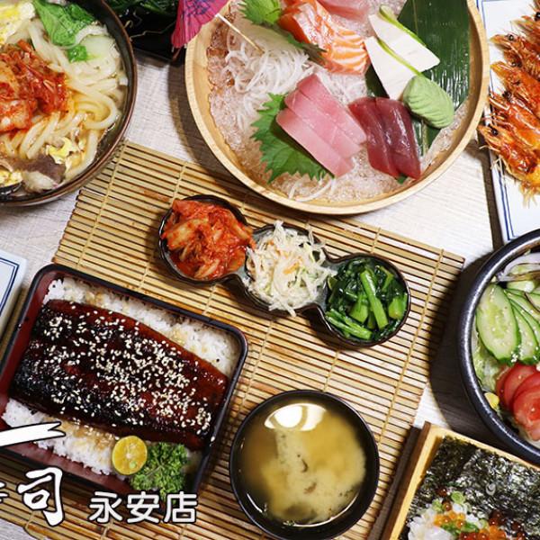 新北市 餐飲 日式料理 壽司‧生魚片 千壽司