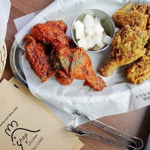 台南市 餐飲 韓式料理 Chicken shop 韓國炸雞專賣