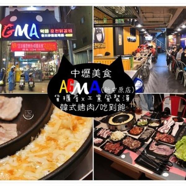 桃園市 餐飲 韓式料理 AGMA起司惡魔(中壢中原店)