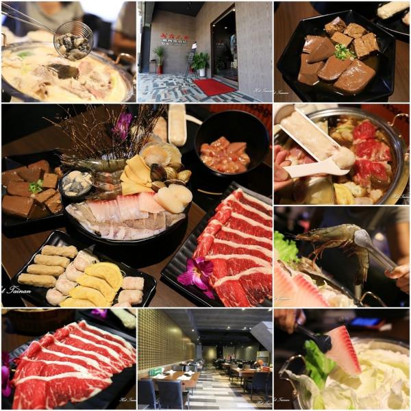 台南市 餐飲 鍋物 其他 弋霸不冷鍋物專賣店