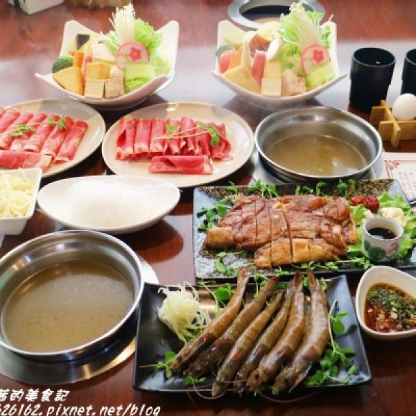 新北市 餐飲 鍋物 火鍋 福鼎涮涮鍋