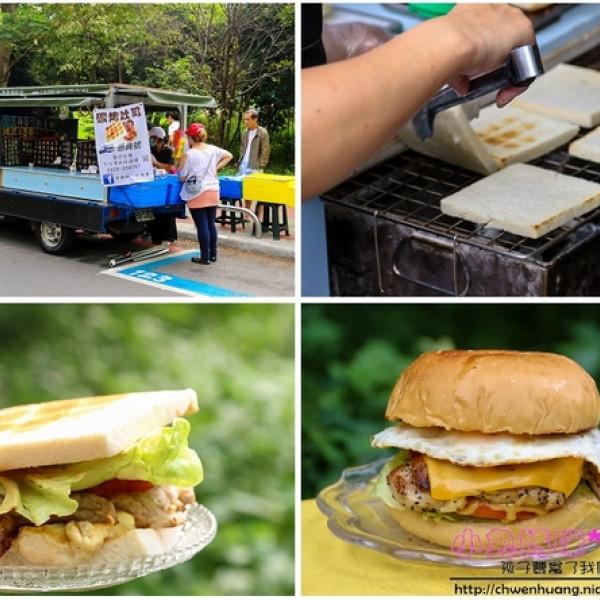 新北市 餐飲 夜市攤販小吃 恩典號行動早餐車