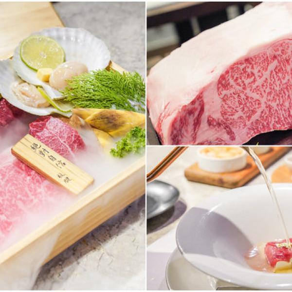 台北市 餐飲 燒烤‧鐵板燒 燒肉燒烤 樂軒和牛專門店