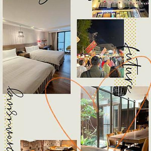 嘉義市 住宿 觀光飯店 蘭桂坊花園酒店(嘉義市旅館092號)