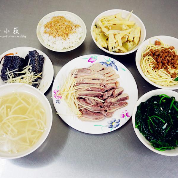 台中市 餐飲 台式料理 原記鵝肉(北平店)