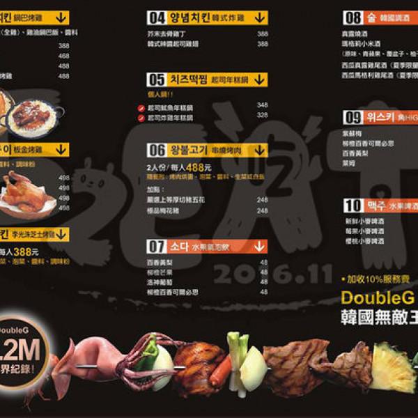 台中市 餐飲 韓式料理 打啵G(向上店)