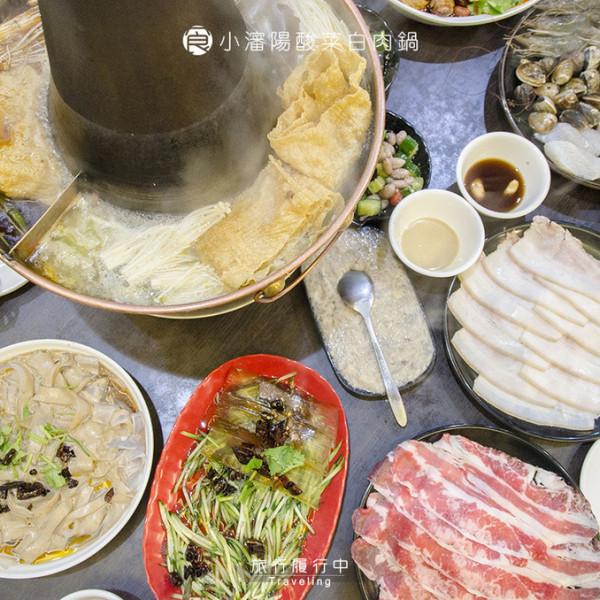 台中市 餐飲 鍋物 其他 小瀋陽酸菜白肉鍋(新址)
