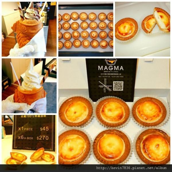 台中市 餐飲 飲料‧甜點 冰店 Magma熔岩起司塔