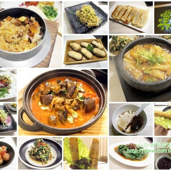 台北市 餐飲 素食料理 素食料理 漢來蔬食(忠孝店)