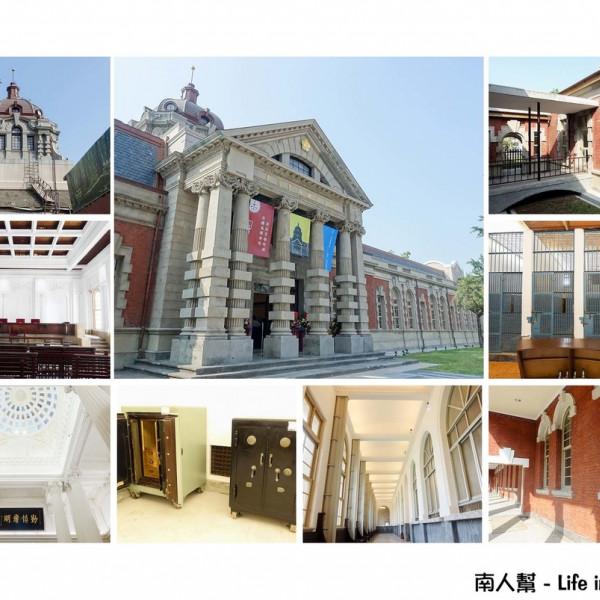 台南市 觀光 博物館‧藝文展覽 國定古蹟台南地方法院