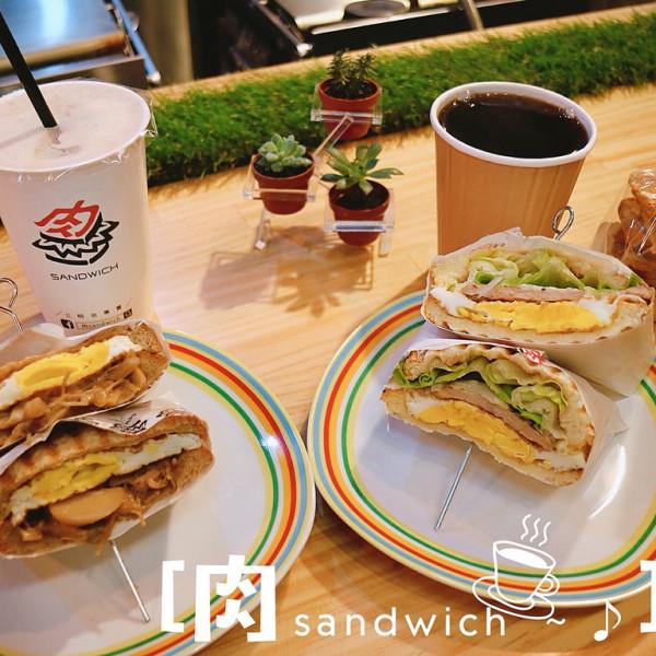 桃園市 餐飲 早.午餐、宵夜 西式早餐 肉Sandwich
