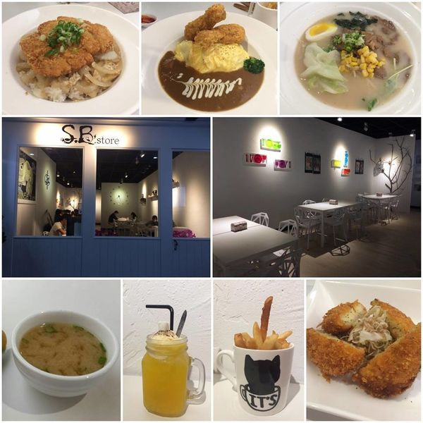 新北市 餐飲 日式料理 S.B STORE 日式洋食館