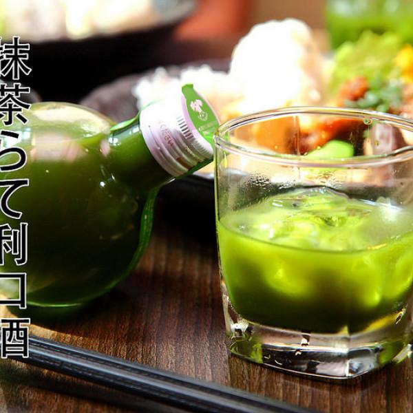 台北市 餐飲 酒吧 其他 星坊酒業安和門市