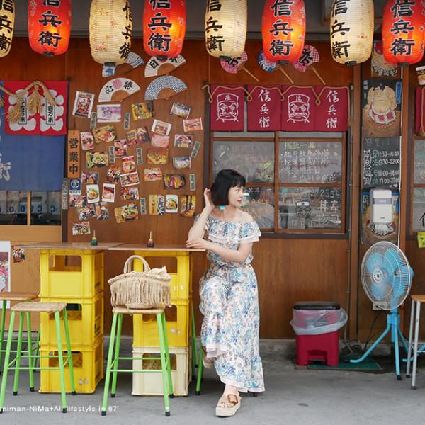 台中市 餐飲 日式料理 壽司‧生魚片 信兵衛 手作丼飯壽司