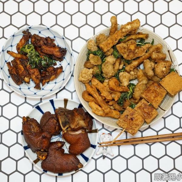 新竹市 餐飲 夜市攤販小吃 阿樹伯鹽酥雞