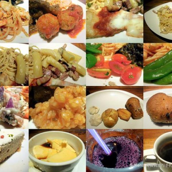 台北市 餐飲 義式料理 Salvatore Cuomo & Bar Taipei