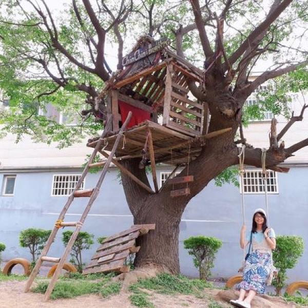 新竹市 觀光 觀光景點 晴心樹屋