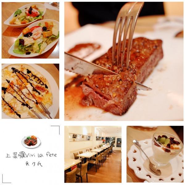 台北市 餐飲 多國料理 其他 上菜囉Viva la fete法義料理餐廳