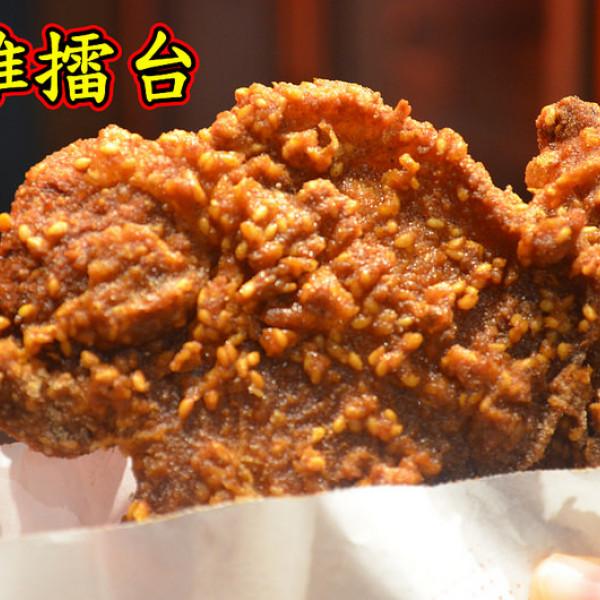 彰化縣 餐飲 速食 其他 超雞擂台