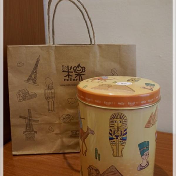 新竹市 購物 特產伴手禮 米樂繽紛爆米花