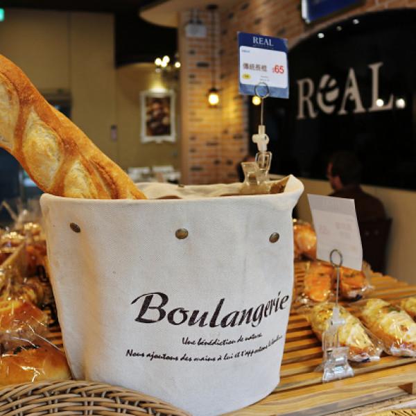 台北市 餐飲 糕點麵包 REAL臻‧烘焙坊(南港店)