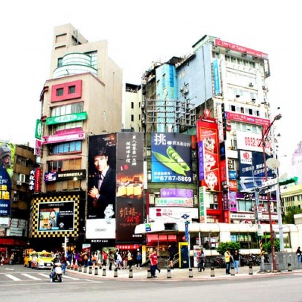 台北市 住宿 觀光飯店 洛碁新仕界大飯店(臺北市旅館250號)