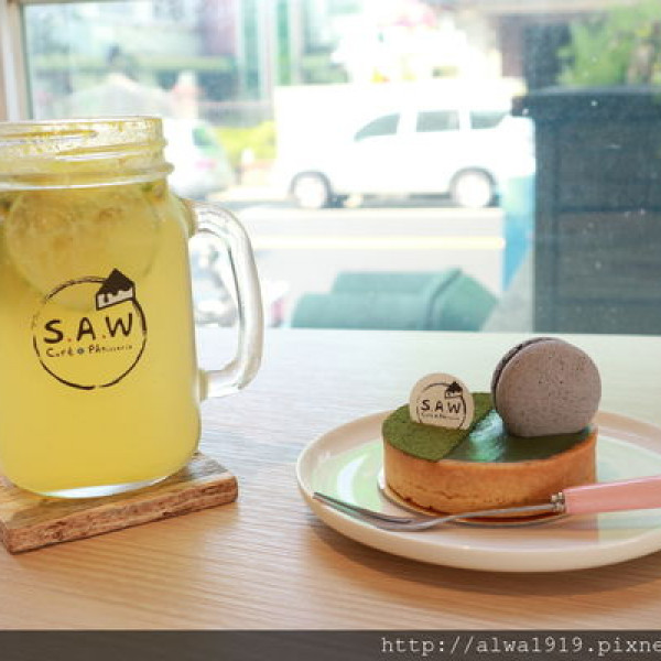 新竹縣 餐飲 糕點麵包 S.A.W. 法式手工甜點
